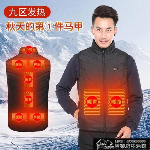發熱馬甲 冬季新款男女智能恒溫USB充電發熱立領棉服馬甲加熱全身保暖