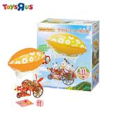 玩具反斗城 森林家族 飛船腳踏車