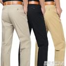 純棉休閒褲子男中年高腰直筒長褲爸爸裝夏季...