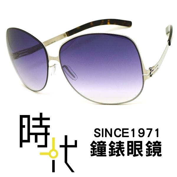 【台南 時代眼鏡 ic! berlin】mercredi chrome 墨鏡太陽眼鏡 嘉晏公司貨可上網登錄保固
