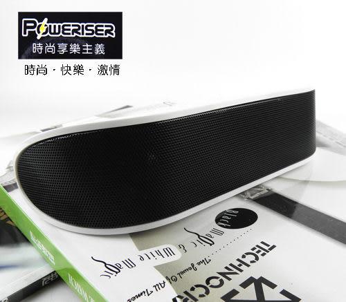 【Poweriser】Q版小牛角造型插卡式2.1喇叭
