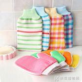 韓國免搓洗澡巾手套搓背刷雙面加厚強力搓泥神器搓背巾洗澡搓澡巾 快意購物網