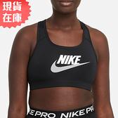 【現貨】Nike Dri-FIT Swoosh 女裝 運動內衣 訓練 中度支撐 可拆襯墊 黑【運動世界】DM0580-010