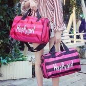 獨立鞋袋pink條紋健身包旅行斜跨包手提行李袋瑜珈包防水游泳包女『小淇嚴選』