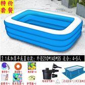 兒童充氣游泳池加厚家用成人超大號家庭嬰兒洗澡桶小孩寶寶戲水池 NMS名購居家