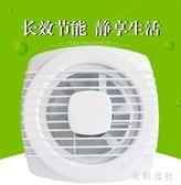 220V拉線排氣扇浴室換氣扇4寸墻壁式衛生間排風扇玻璃通風器 aj5136『美鞋公社』