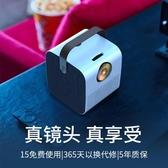 2020新款微影R8家用微型投影儀便攜式無線高清可連蘋果安卓手機一體機投墻上家庭影院 陽光好物