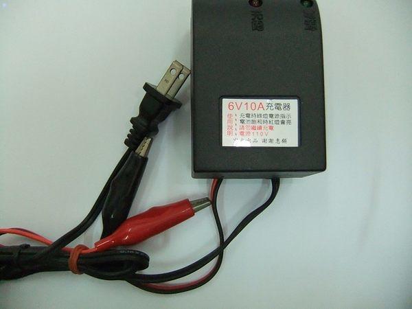 全館免運費【電池天地】宏光牌充電器6V 10A 自動充電器 鉛酸 NP電池專用充電器 簡易式充電器