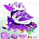 溜冰鞋 兒童溜冰鞋全套直排輪滑鞋閃光可調滑冰鞋子 夢藝家