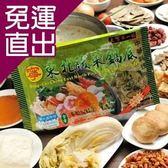 寧記. 東北酸菜鍋底-素(1000g/份,共一份)【免運直出】