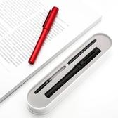 鋼筆學生專用書法練字墨囊可換鋼筆禮物 送禮初學者辦公商務透明男 時尚教主