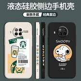 小米 10T Lite 5G 小米10T lite 親膚系列 卡通殼 手機殼 保護套 液態矽膠 太空人 動漫 超薄軟殼 保護殼