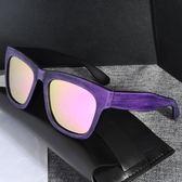 太陽眼鏡-偏光時尚霧面拉絲設計男女墨鏡7色73en89[巴黎精品]