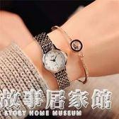 女士手錶 銀色鏈條手錶鋼帶流蘇潮流女士夏季時尚款水鑽女式裝飾石英錶腕錶 生活故事居家館