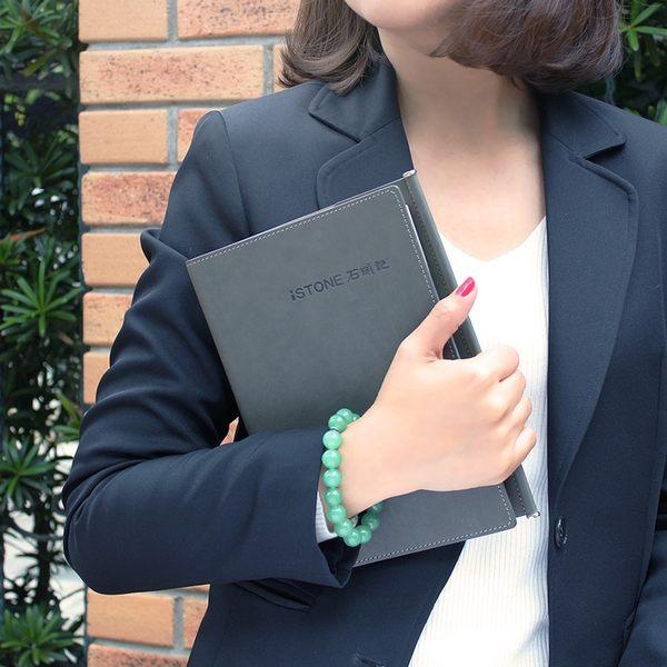 東菱玉手鍊-品牌經典-12mm 石頭記