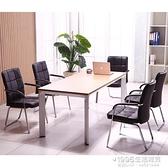 電腦椅家用辦公椅四腳椅子麻將椅會議椅職員椅學生椅人體工學椅子 1995生活雜貨NMS