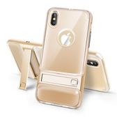 iphone X 手機殼 超薄 透明 矽膠 邊框 二合一 保護套 全包 防摔 自帶支架 保護殼 清透 質感 手機套