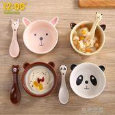 防摔寶寶兒童飯碗家用可愛碗碟碗筷瓷碗卡通陶瓷個性吃飯湯碗餐具 流行花園
