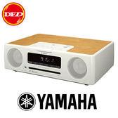 YAMAHA TSX-B235 桌上型CD播放機 藍芽無線 木製 USB 智能手機連結 黑/白 公司貨 TSXB235