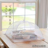 飯菜罩子家用可折疊餐桌罩