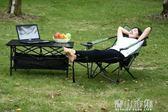 輕裝行辦公室躺椅折疊椅子午休椅便攜午睡床戶外陽台躺椅懶YYJ 青山市集