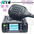 《飛翔無線》MTS MTS-30KVU ...