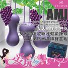 【艷紫色】英國 JE JOUE 艾米陰道收縮運動鍛鍊球 三入循序漸進珠寶盒組 AMI 聰明球球