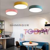 優惠快速出貨-吸頂燈 北歐LED吸頂燈簡約現代客廳燈馬卡龍臥室餐廳過道房間走廊入戶燈RM