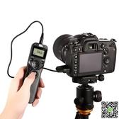 品色TW-283 尼康D800 D750 D610 D90 D7100 無線定時快門線遙控器單眼相機 MKS宜品
