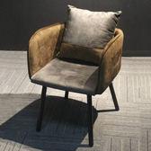 【森可家居】霍斯鐵藝雙色布餐椅 7JF38329 復古 工業風 設計師款