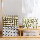 棉麻折疊收納箱玩具儲物箱 布藝衣物整理箱收納盒【雲木雜貨】