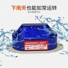 LED聲光報警器LTE-5051J小型頻閃警示燈220V24V12v迷你信號指示燈2個 【全館免運】