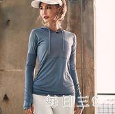 運動上衣女寬鬆健身t恤速干衣長袖瑜伽服連帽跑步罩衫 zm9872【每日三C】