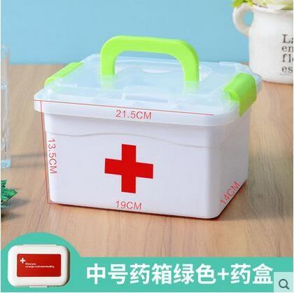 雨露 家庭小醫藥用多層急救藥品收納箱盒家用塑料-(中號綠色+藥盒)炫彩店