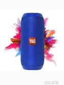 藍芽音響戶外便攜式藍芽音箱超重低音炮大音量好迷你小音響帶聲音大功率多功能 蜜拉貝爾
