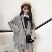 秋裝格子套裝女小個子兩件套洋氣韓版西裝外套學院風半身裙ins潮 俏girl