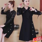 蕾絲簍空綁帶領側釦洋裝 L~5XL【118494W】【現+預】☆流行前線☆