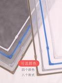 自粘磁鐵磁性紗窗窗戶防蚊紗網沙窗diy可調尺寸門簾家用自裝窗紗