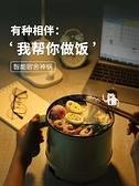 電煮鍋 宿舍小電鍋多功能電煮鍋學生家用小型小鍋子迷你電熱鍋煮面用單人 風馳