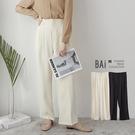 純色壓褶高腰寬管西裝褲M-XL號-BAi...