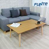 【FUNTE】自然質感茶几桌/餐桌/咖啡桌/胡桃色/橡木色/110X69CM