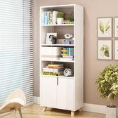 落地書架簡易學生書櫃簡約現代飄窗置物架書櫥多功慧儲物櫃LX 智慧e家
