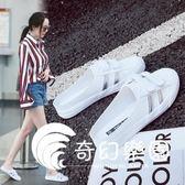 2018新款夏季透氣小白鞋女百搭韓版休閑平底白鞋子懶人半拖鞋外穿-奇幻樂園