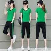 大碼休閒套裝女寬鬆2019夏季新款韓版七分褲運動服夏天時尚短袖兩件套JA6335『科炫3C』