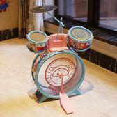 除舊迎新 架子鼓3-6歲初學者樂器男孩女孩大號敲打鼓早教益智兒童玩具禮物