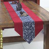 小桌旗中式東南亞茶幾布藝棉麻茶桌長條茶旗中國風禪意茶席桌巾25