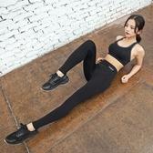 健身褲女 緊身高腰瑜伽提臀性感超彈力訓練跑步運動褲 長褲速乾秋冬