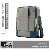 FX CREATIONS  側背包  WEA系列 直式側背包 灰色 WEA69730-21 得意時袋