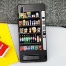 [I4332 軟殼] SONY Xperia L3 I4312 手機殼 保護套 外殼 自動販賣機