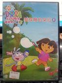 挖寶二手片-B15-015-正版DVD-動畫【DORA:愛探險的朵拉 08 雙碟】-套裝 國英語發音 幼兒教育